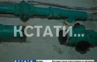 Газовая блокада — 10 домов уже месяц отключены от газа в пос. Ждановский