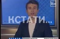 Никита Михалков представил метаморфозы на сцене театры драмы.
