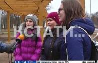 Нижегородское «зарядье» — вандалы за сутки изуродовали новый парк в Автозаводском районе
