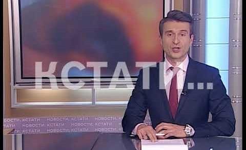 Получил продолжение медицинский скандал — в больнице «Айболит» уволен главный врач