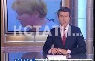 Сегодня последовала реакция официальных органов на наш репортаж о ЧП в Заволжском роддоме.