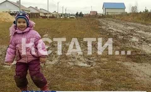 Жителей переселили в новые дома, но дорогу к ним проложить забыли