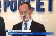 3,5 млрд рублей будут направлены на повышение надежности электросетей региона