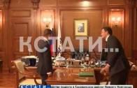 Глава региона на встрече с главой «Газпрома» договорился о строительстве нового газопровода