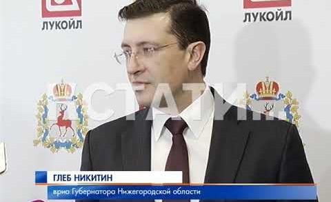 «ЛУКОЙЛ» решил вложить млрд в развитие Нижегородской области