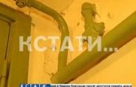 Маленькие дети стали жертвой отравления угарным газом