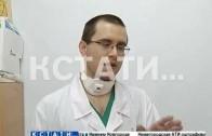 «Наплевать» на туберкулез — нижегородские медики разрабатывают уникальную тест-систему