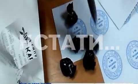 Наркоторговец обманывающий своих клиентов задержан в Ленинском районе