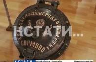 Нижегородский технический музей готовиться отпраздновать первый день рождения