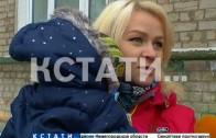 Обделили — многодетных матерей Дзержинска, единственных в области, оставили без пособий