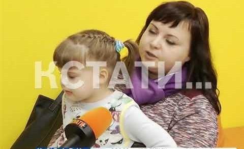 Первая детская бережливая поликлиника открылась в Советском районе