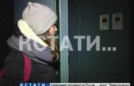 Полицейские устроили перестрелку в общежитии и оба погибли
