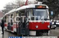 Посол Чехии принял в Нижнем Новгороде участие в испытаниях нового трамвая