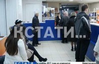 Руководитель Нижегородской почты рассказал о причинах задержки отправлений