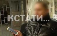 Сексуальный маньяк, в неглиже разгуливавший по городу, задержан в Нижнем Новгороде