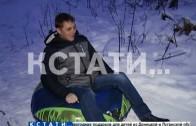 Снегоход, похожий на велосипед, построил нижегородский конструктор