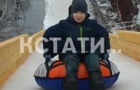 Третья по величине в России ледяная горка открылась в Нижнем Новгороде