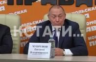 Университет им. Лобачевского стал лидером по числу грантов правительства России