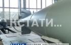 В Дзержинске открыта первая в России автоматизированная линия по производству фугасных бомб