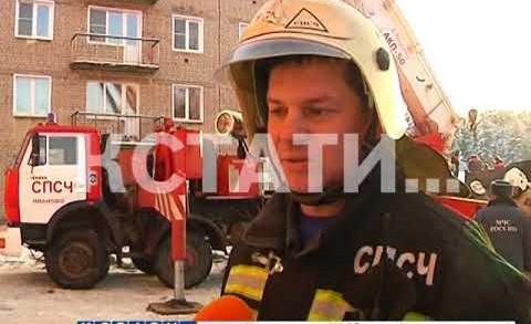 В поселке Юрьевец на берегу Горьковского моря рухнул пятиэтажный дом