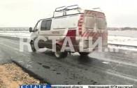 Власти и рабочие объяснили зачем укладывают асфальт в снег