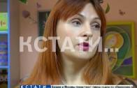 Власти Кстова решили сэкономить на многодетных и инвалидах и лишили их льгот