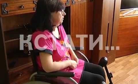 Во время лечения почек в больнице, пациентка получила перелом позвоночника, ног и ребер