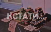Заводы, поставляющие икру на нижегородские прилавки, оказались выдумкой нелегальных торговцев