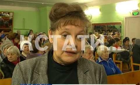 Жители Большого Козино выступили против строительства ДК