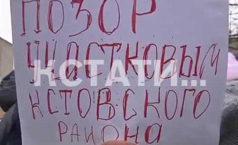 Жители поселка Дружный вышли на митинг поддержки за осужденного сантехника