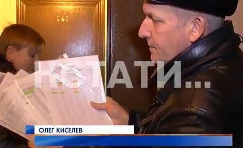 Жительница Дзержинска загнала десятки своих друзей и знакомых в кредитную кабалу