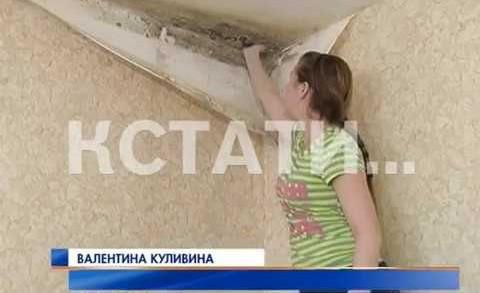 Детей-сирот переселили в дом с «плачущими» стенами