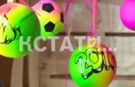 Елочные игрушки к Чемпионату мира по футболу готовят на нижегородской фабрике