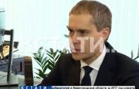 Глеб Никитин встретился с новым мэром города