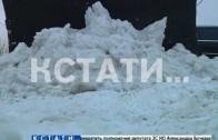 Кому снегопады в радость — конструктор-самоучка обкатывает новый трактор