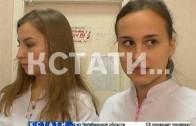 Кровный детектор — нижегородские ученый придумали способ новый оценки эффективности лечения рака