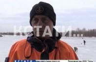 Льда еще нет, а рыбаки уже есть — рыбаков спасают от самих себя