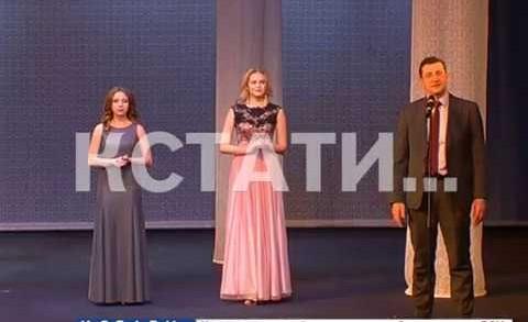 Лучшую Татьяну Нижнего Новгорода выбирают в нижегородском ТЮЗе
