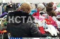Нижегородская ярмарка стала столицей секонд-хенда
