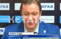 Нижегородское «Торпедо» прервало серию поражений.