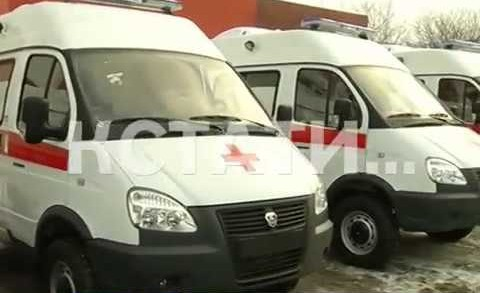 Новые автомобили «скорой помощи» получили больницы Нижегородской области
