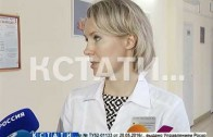 Новые высокотехнологичные методики будут внедрятся в нижегородских роддомах в 2018 году.