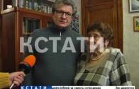 Одна из известных Татьян Нижнего Новгорода — Татьяна Цыганкова принимала сегодня поздравления