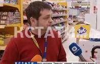 Продавец супермаркета, топтавшая ногами кур на прилавках, получила по заслугам