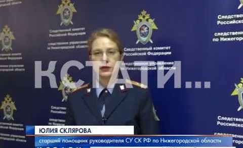 СК возбудил уголовное дело в отношении педагога лагеря, где утонул 13-летний мальчик