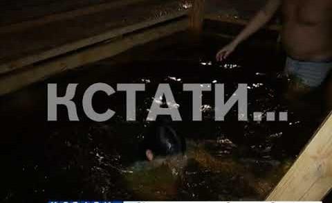 Твердость духа в ледяной воде проверили тысячи нижегородцев