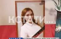 Учительница из Городца погибла в Семеновском роддоме