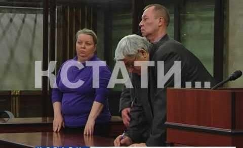 Хотела отомстить бывшему мужу, а оказалась в тюрьме — завершение истории «клуба обманутых жен»