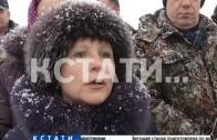 Январский ледоход отрезал жителей двух районов области от большой земли