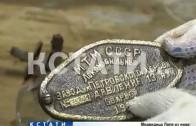 Жемчужина стимпанка найдена в глухом болоте
